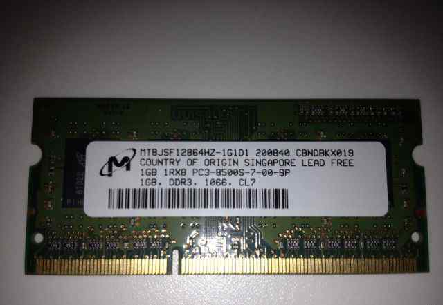 Память 2gB DDR3 - 1066 mHz от MacBook-MacBook Pro