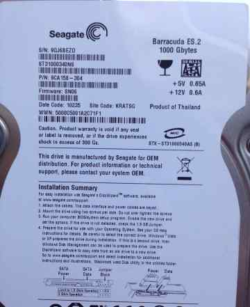 Жесткий диск Seagate Barracuda ST31000340NS
