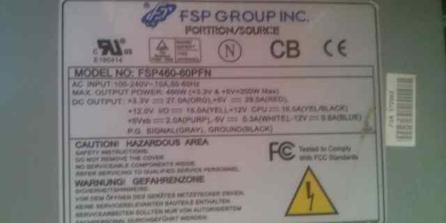 Блок питания FSP Group FSP460-60PFN 460W