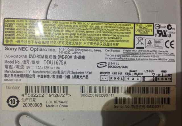 Двд-дисковод Sony