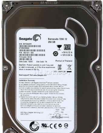 Жесткий диск 250Gb SATA-III Seagate Barracuda 7200