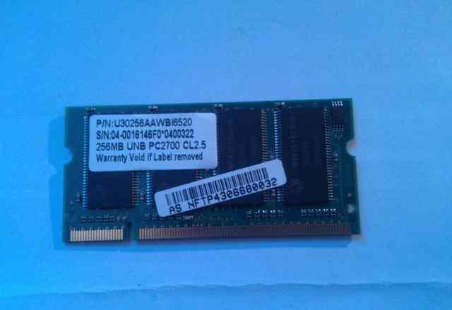 DDR 256Mb PC2700 для ноутбука