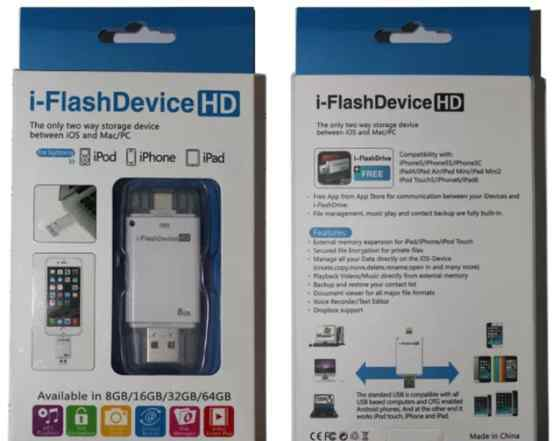 USB флешка на 8GB для apple iPhone iPad