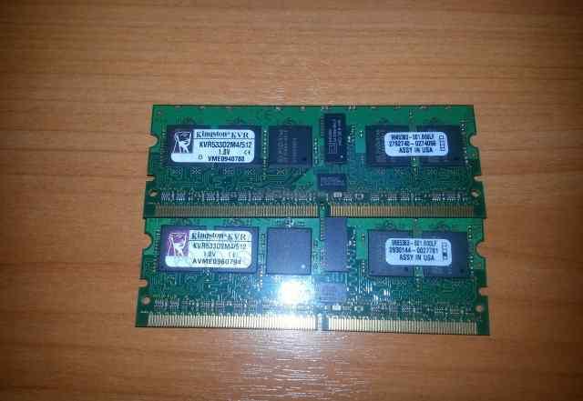 Оперативная память Kingston KVR533D2M4/512