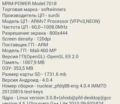 Mrm power tablet pc model 7018