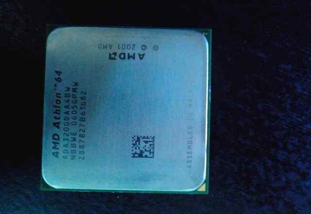 Процессор AMD Athlon 64, Одинцово