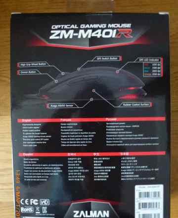Мышь игровая Zalman ZM-M40IR