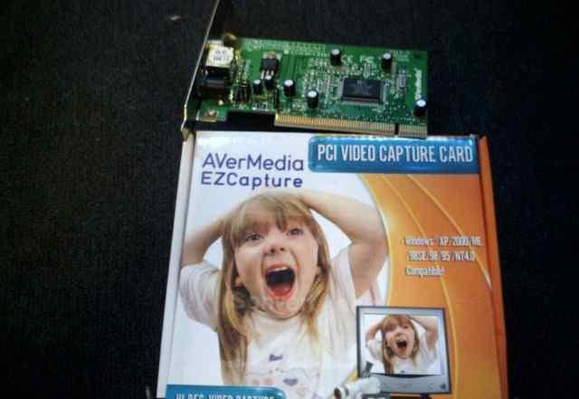 Плата видеозахвата AverMedia EZCapture