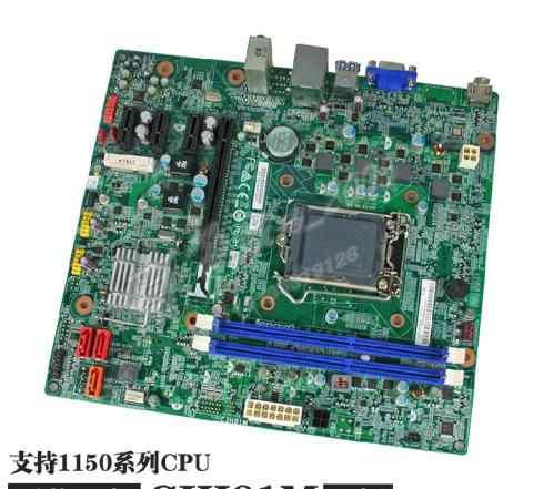 Материнская плата Lenovo CIH81M с встроенным Wi-Fi