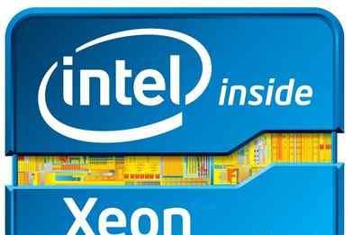 Intel Xeon E5420 2.5GHz/12M/1333