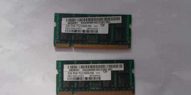 Память kingston 2Gb pc2-5300s-555 12-e1