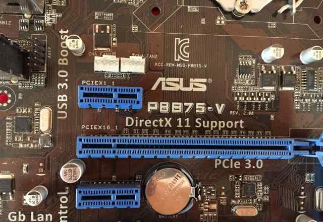 Asus p8875v