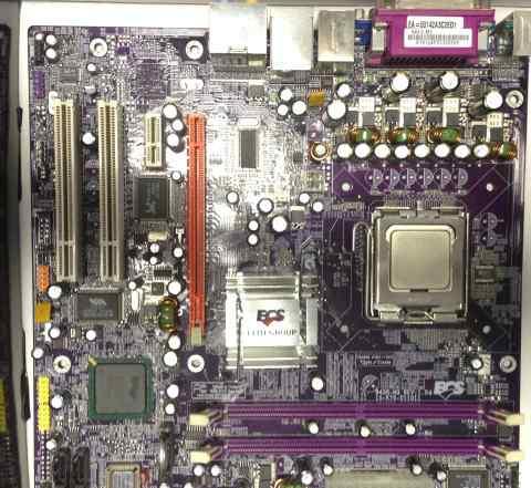 ECS 945G-M3 + P4 3.06GHz и ECS 945GCT-M5 + Cel 420