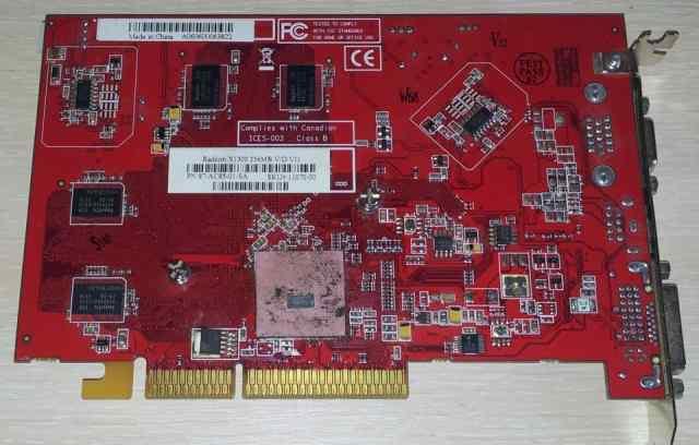 Видеокарта AGP Sapphire ATI Radeon X1300 256mb