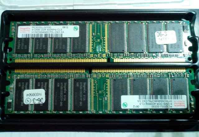 Оперативная память PC3200 DDR 1Гб, Одинцово