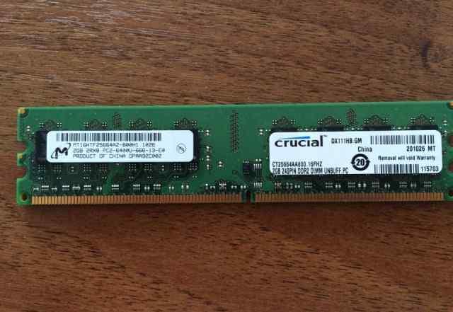 Crucial PC2-6400U-666-13-E0