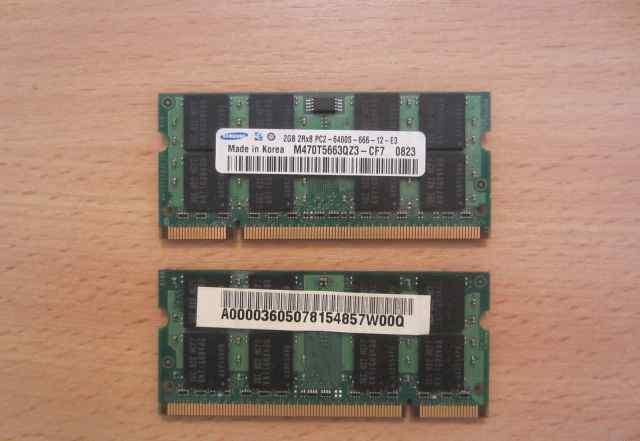 Оперативка DDR2 - 2Gb + 512 Mb