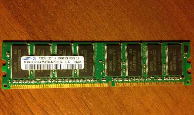 Оперативная память Samsung 256Mb DDR