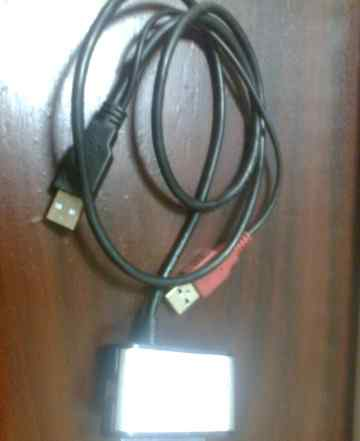 Переходник SATA-USB2.0