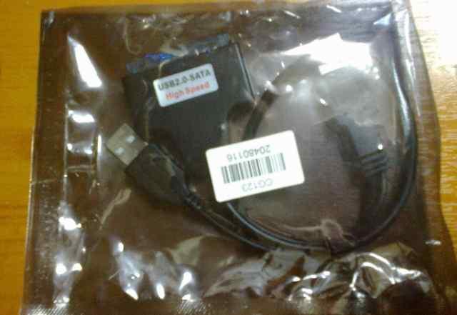 Кабель USB-SATA