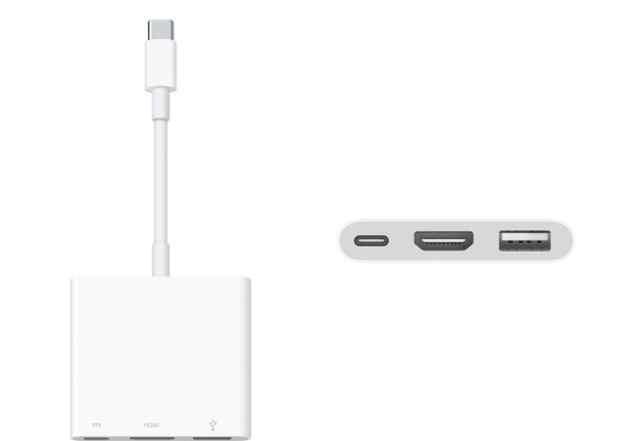Многопортовый адаптер USB-C для MacBook
