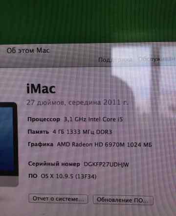 iMac 27, 2011