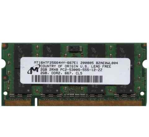 Память для ноутбука DDR2 2gb so-dimm 5300s Micron