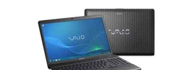 Ноутбук Sony Vaio PCG61B11V в хорошем состоянии