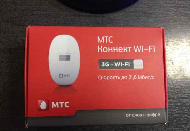 Модем 3G + Wi-Fi