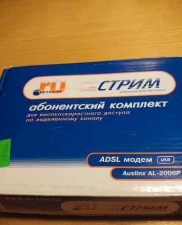 Adsl комплект Auslinx AL-2006P (USB)