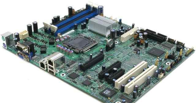 Серверная платформа intel SR1530AH