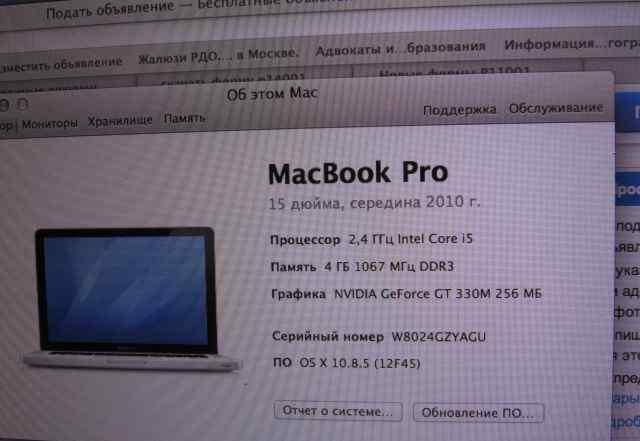 MACbook pro6.2 17 2011г