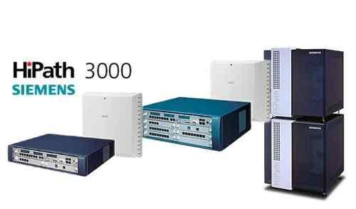 Модули Siemens Hipath