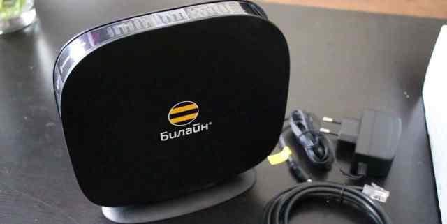 Wi-fi роутер Beeline SmartBox