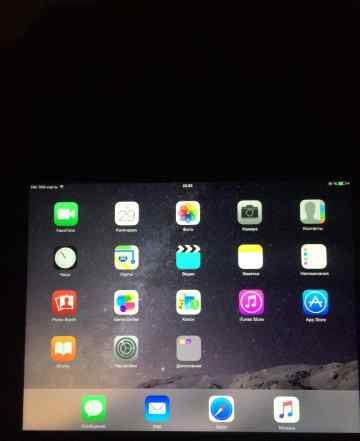 Apple iPad 4 (retina )