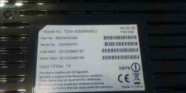 Trendnet TEW-435BRM