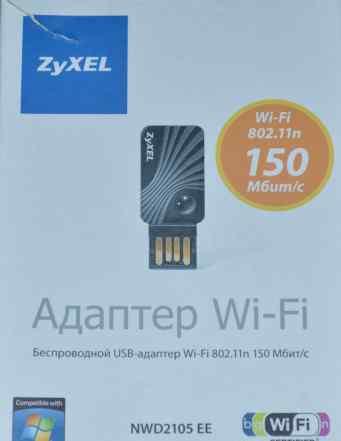 Беспроводной USB-адаптер Wi-Fi
