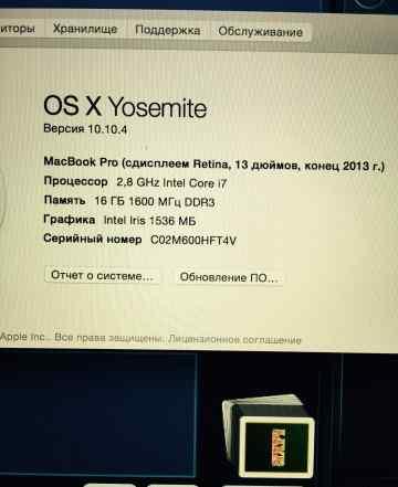 Mac Book Pro 13 Retina i7/2.9GHz/16Gb/500SSD