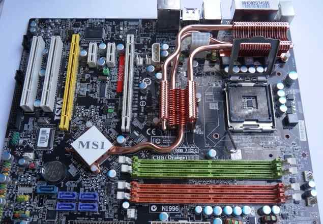 MSI P35 Neo2-FR LGA 775
