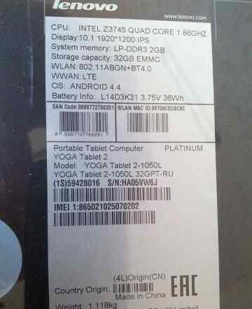 Планшет Lenovo Yoga Tablet 2 10