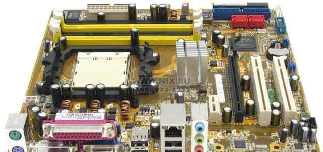 Asus M2NPV-MX SocketAM2 + AMD Athlon 64 X2 3800+