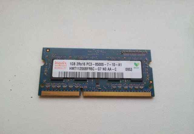 Sodimm 1GB 1066MHz DDR3