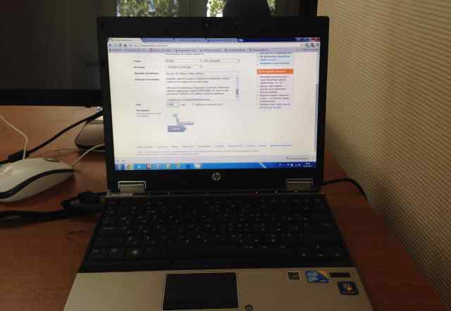 Ноутбук HP Elitebook 2540p (vb842av)