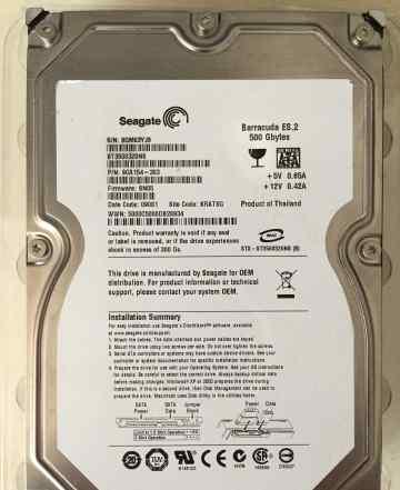 Seagate Barracuda ES.2 ST3500320NS 3.5