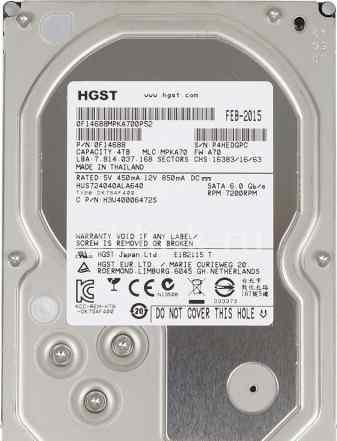 Жесткий диск sata3 4Tb Hitachi