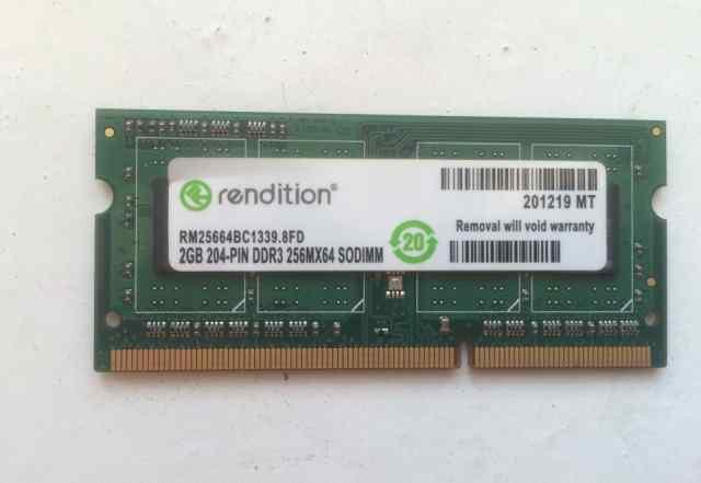 2 гигабайта DDR3 sodimm