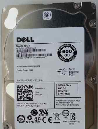 Жесткий диск SAS dell Savvio 10K.4, 2.5