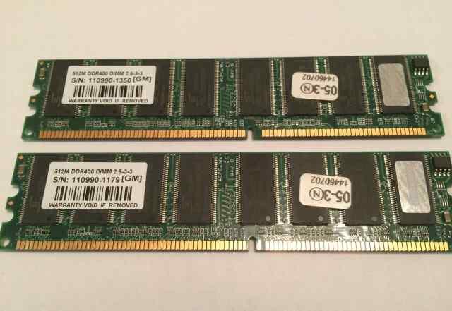 Transcend 512M DDR400 dimm 2.5-3-3