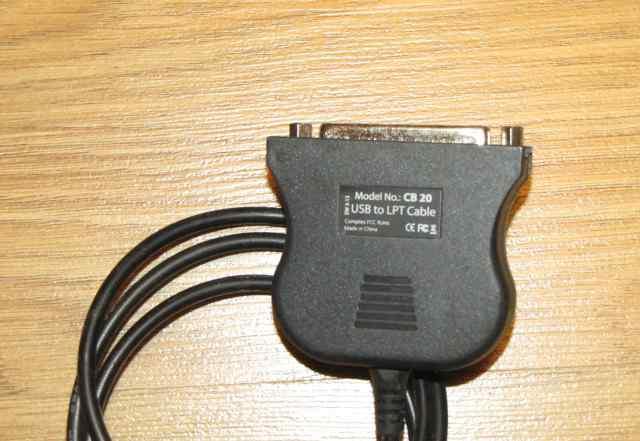 Кабель-адаптер LPT - ) USB AM 1.1м