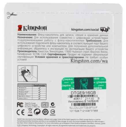 USB флешка Kingston dtge9 16GB
